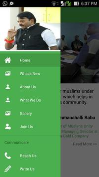 Muslims Unity poster