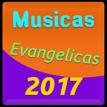 Musicas Evangelicas 2017 screenshot 1