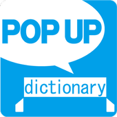 Popup JP<->EN Dictionary icon