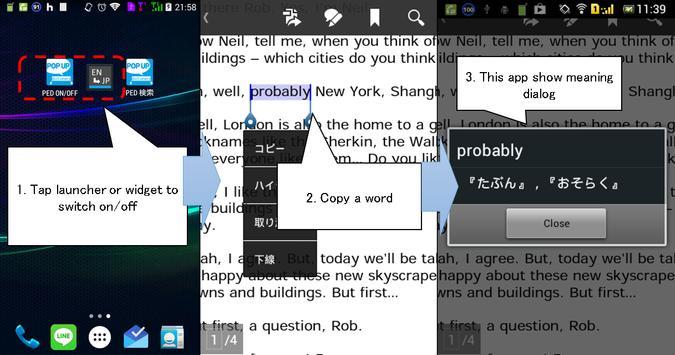 Popup JP<->EN Dictionary apk screenshot