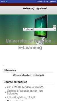 جامعة بابل / كلية التربية الأساسية screenshot 2