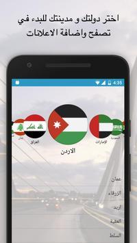 المستثمر العربي poster