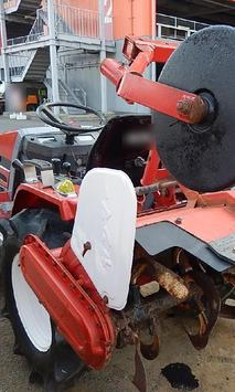 Wallpapers Yanmar Tractor screenshot 1