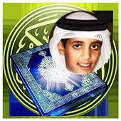 Murotal Al Qur'an icon