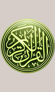 Murotal Al Qur'an poster
