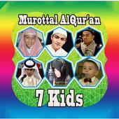 Murottal AlQuran By Kids icon