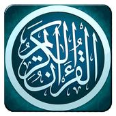 Murottal Quran dan Lagu Islam icon