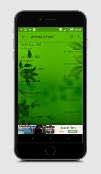Mp3. Murottal Al-Qur'an apk screenshot