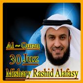 Murottal Al Quran Offline icon