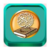 Quran Mp3 Full 30 Juz|Lantunan Quran Merdu mp3 icon