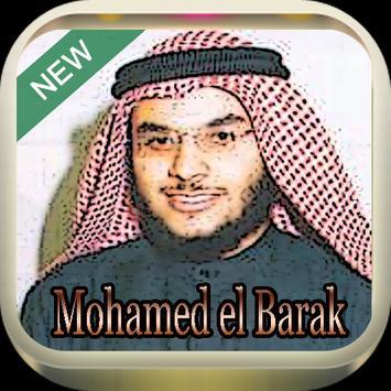 Murottal Quran Muhammed el Barak Mp3 Digital poster