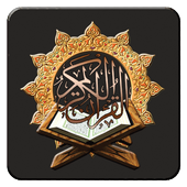 Murottal Al-Qur'an icon