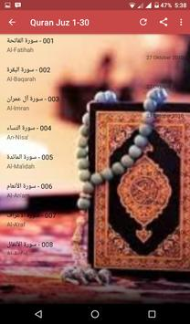 Murottal Al - Quran   Lengkap apk screenshot