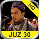 ikon Murottal Muzammil MP3