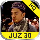 Murottal Muzammil MP3 icône