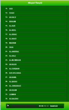 Murottal Qur'an 30 Juz Offline screenshot 2