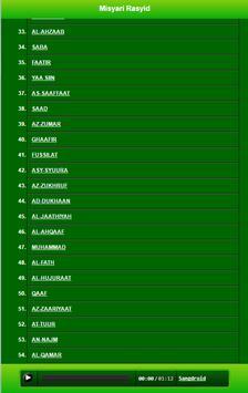 Murottal Qur'an 30 Juz Offline screenshot 3