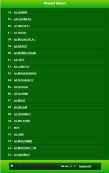 Murottal Qur'an 30 Juz Offline screenshot 4