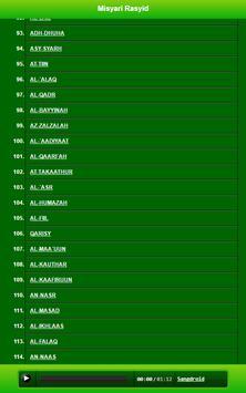 Murottal Qur'an 30 Juz Offline screenshot 5