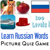 Guess Russian Words: Quiz Game icon