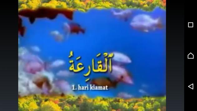 Murattal Qori Yusuf Mansur screenshot 4
