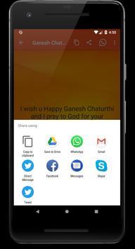 Ganesh Chaturthi Wishes 2018 screenshot 3