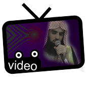 Muhammad Al Luhaidan Al-Ma'un icon