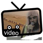 Muhammad Al Luhaidan Al-Fil icon