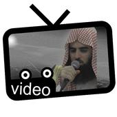 Muhammad Luhaidan Al-Kawthar icon