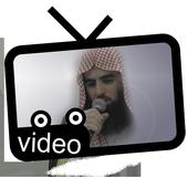 Muhammad Al Luhaidan Quraysh icon