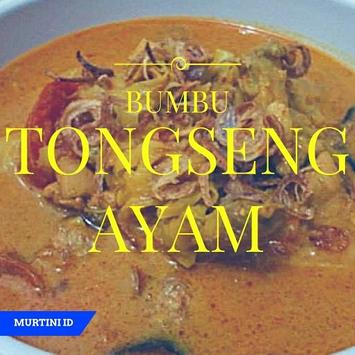 Bumbu TONGSENG AYAM Lezat screenshot 1