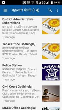 Mutnal Grampanchayat screenshot 2
