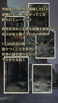 Last Of Titan apk screenshot