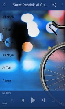 Murotall Al Quran Muzammil Hasballah Merdu screenshot 2