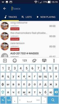 Плеер для ВК screenshot 8