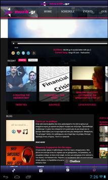 MUZIK.gr screenshot 7