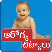 Baby Health Tips Telugu icon
