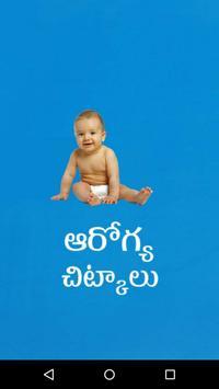 Baby Health Tips Telugu poster