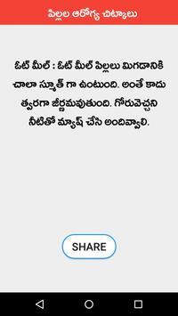 Baby Health Tips Telugu screenshot 5