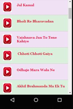 Gujarati Lord Krishna Bhajans screenshot 1