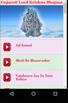 Gujarati Lord Krishna Bhajans screenshot 6