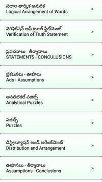 Reasoning for All Exams screenshot 1