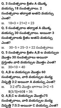 Reasoning for All Exams screenshot 4