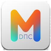 МДПС - Местоположение ДПС icon