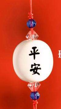 Chinese New Year wallpapers apk screenshot