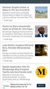 Mwakasege Blog screenshot 4