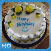 Birthday Cake Designs Ideas (Offline) icon