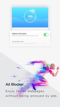 傲游浏览器 - 傲游旗下高速云浏览器 apk 截图