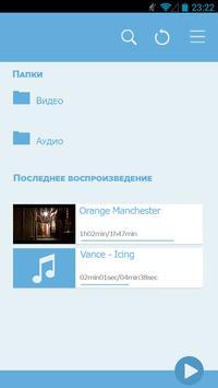 4K MX Player Pro screenshot 3