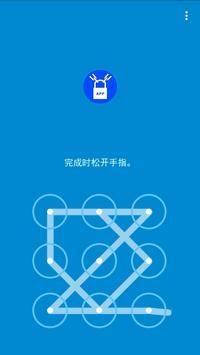 MX Lock poster
